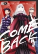 K Image Blu-ray RETURN OF KINGS PRELUDE-COME BACK-