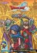 ドラゴンクエスト10 オンライン Wii・WiiU・Windows・dゲーム・N3DS版 バージョン3.0への道 Vジャンプブックス