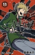 ワールドトリガー 11 ジャンプコミックス