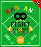 KANJANI∞ 五大ドームTOUR EIGHT×EIGHTER おもんなかったらドームすいません (Blu-ray)