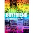 BOYFRIEND LOVE COMMUNICATION 2012〜2014 -Perfect Best collection -【BESTFRIEND盤/ローソン・HMV限定盤】(2CD+DVD)