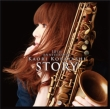 Story -The 10th Anniversary-(+DVD)