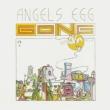 Angel' s Egg (紙ジャケット)