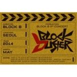1st Concert: Blockbuster DVD (3DVD+フォトブック)