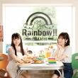 Ring Ring Rainbow!! (CD+DVD)【初回限定盤】