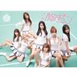 胸キュン【Cutie ver./ Type B】(CD+32Pフォトブックレット)
