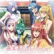 最高速 Fall in Love / TVアニメ「モンスター娘のいる日常!」オープニング・テーマ