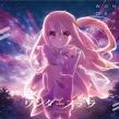 ワンダーステラ / TVアニメ『Fate/kaleid liner プリズマ☆イリヤ ツヴァイ ヘルツ!』OP主題歌
