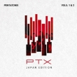 Ptx Vols.1 & 2 (ジャパン エディション)