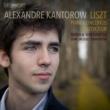 ピアノ協奏曲第1番、第2番、『呪い』 アレクサンドル・カントロフ、ジャン=ジャック・カントロフ&タピオラ・シンフォニエッタ