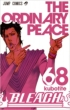 BLEACH -ブリーチ-68 ジャンプコミックス