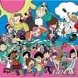 MEGA SHAKE IT ! / ハッピーポンコツ (CD+ネズミくん人形(特殊パッケージ仕様))【期間限定盤】
