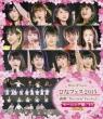 Hello!Project ひなフェス2015 〜満開!The Girls' Festival〜<モーニング娘。' 15 プレミアム> (Blu-ray)