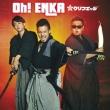 Oh! ENKA 【Type-B】