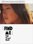 FIND ME YUI Visual Best 【初回生産限定盤】(DVD)