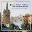ヴァイオリン小協奏曲第1番、第5番、序曲集 ダスカラキス、ウィレンズ&ケルン・アカデミー