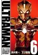 ULTRAMAN 6 ヒーローズコミックス