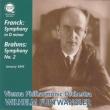 フランク:交響曲、ブラームス:交響曲第2番 フルトヴェングラー&ウィーン・フィル(1945)(平林直哉復刻)