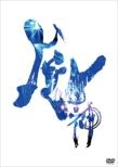 風神雷舞 (DVD)