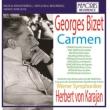 『カルメン』全曲 シミオナート、ゲッダ、カラヤン&ウィーン交響楽団(1954モノラル)(2CD)