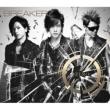 0-ZERO-(+DVD)【初回限定盤A】