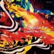 Santa Fe (+DVD)【初回限定盤】