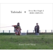 Tabitabi +Every Best Single 2 〜MORE COMPLETE〜 (6CD+2DVD)