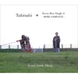 Tabitabi +Every Best Single 2 〜MORE COMPLETE〜 (6CD)