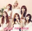 PINK SEASON【初回生産限定盤B】(CD+DVD)