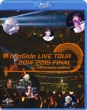 fripSide LIVE TOUR 2014-2015 FINAL in YOKOHAMA ARENA 【Blu-ray 通常盤】