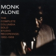 Monk Alone: The Complete Columbia Solo Studio Recordings