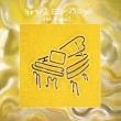 Nina Simone And Piano: ニーナとピアノ +4