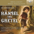 『ヘンゼルとグレーテル』全曲 スイトナー&シュターツカペレ・ドレスデン、シュプリンガー、ホフ、シュライアー、アダム、他(1969 ステレオ)(2CD)