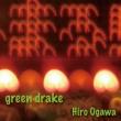 Green Drake