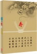龍三と七人の子分たち スペシャルエディション DVD