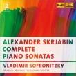 ピアノ・ソナタ全集 ソフロニツキー、リヒテル、H.ネイガウス(2CD)