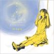 夜空。feat.ハジ→/ストレスフリー