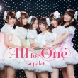 All for One (+DVD)【Type-A】