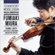 チャイコフスキー:ヴァイオリン協奏曲、メンデルスゾーン:ヴァイオリン協奏曲 三浦文彰、リントゥ&ベルリン・ドイツ響
