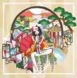 娑婆ラバ 【初回完全限定生産盤】(CD+DVD+GOODS)