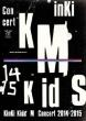 KinKi Kids Concert 『Memories & Moments』 【DVD通常仕様】