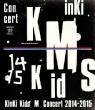 KinKi Kids Concert 『Memories & Moments』 【Blu-ray通常仕様】
