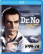 007/Dr.No