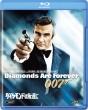 007/Diamonds Are Forever