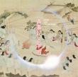 Kojiki And The Universe