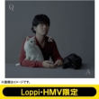 Q & A 《Loppi・HMV限定 秦基博オリジナルマフラーセット》 【初回生産限定盤】