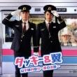 山手線内回り〜愛の迷路〜(+DVD)【初回限定盤A】