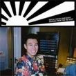 SOUNDS FROM THE FAR EAST(2nd Edition)(CD+DVD-R)