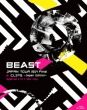 BEAST JAPAN TOUR 2014 FINAL & CLIPS -Japan Edition-Special 2 in 1 Blu-ray