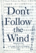 Don't Follow the Wind展公式カタログ